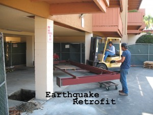 EarthquakeRetrotitleweb